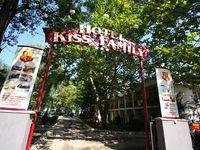 Kattintson ide a Hotel Kiss Family többi fényképének megtekintéséhez!
