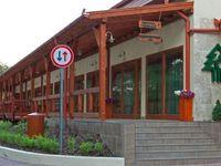 Kattintson ide a Erdőspuszta Club Hotel Fenyves többi fényképének megtekintéséhez!